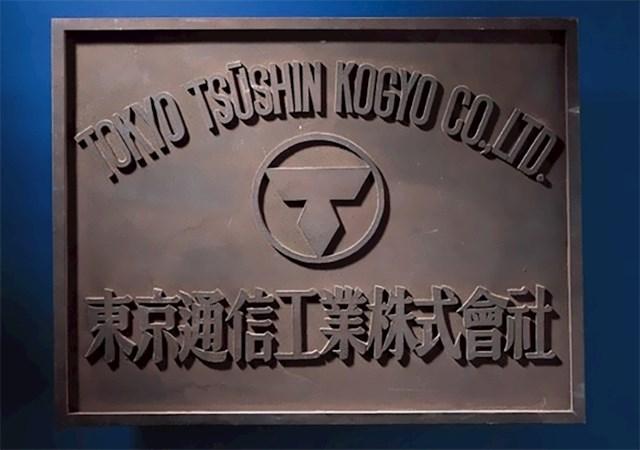 Sony / Tokyo Tsushin Kogyo