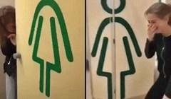 Najprije su bile uznemirene, no onda su se počele smijati zbog čudnog prizora u ženskom WC-u