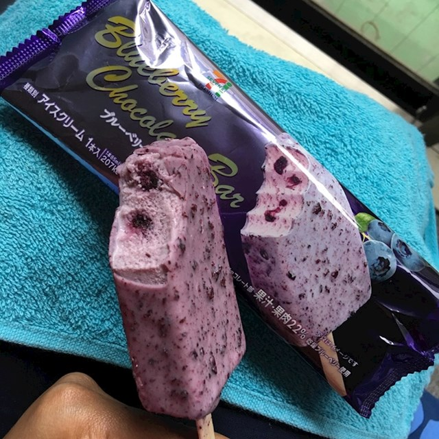 """""""Ovaj sladoled sam kupio u Japanu. Jedan je od rijetkih proizvoda koji izgledaju kao na slici."""""""