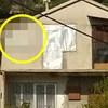 Čovjek je htio napisati da prodaje kuću, no onda je napravio urnebesnu pogrešku