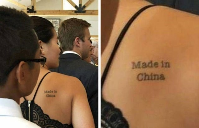 "Tetovažom je priznala da je ""Made in China"". 😁"