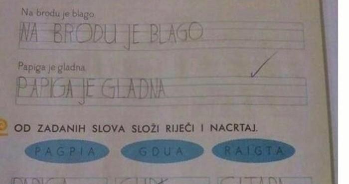 Dijete je imalo simpatično rješenje zadatka, ali ga učiteljica nije htjela priznati