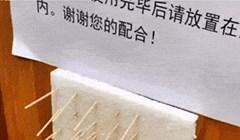 Kinezi sad imaju poseban dodatak u liftu, pogledajte kako se štite od koronavirusa