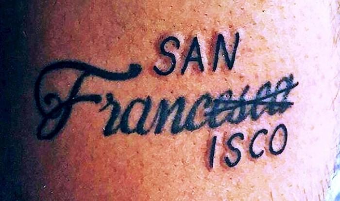 Ove tetovaže su dobile novu priliku za život, rezultat će vas itekako iznenaditi