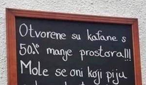 Kafići su prolaznicima napisali smiješnu obavijest i objasnili tko može ostati kod kuće