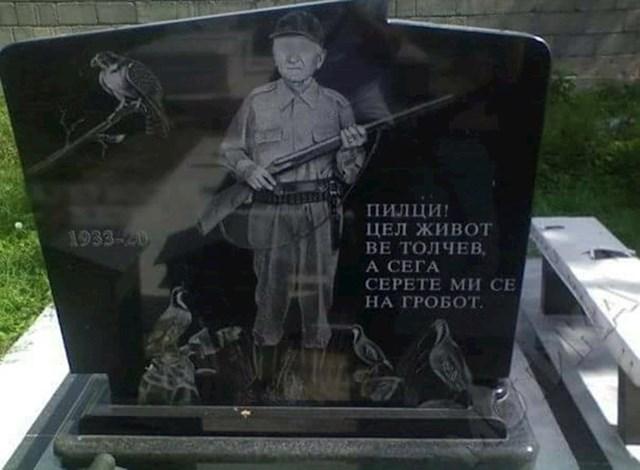 Osvoju lovačku uniformu je htio imati i na slici: