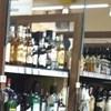 Jedna crtica, a velika razlika: Greška na natpisu nasmijala je kupce u supermarketu