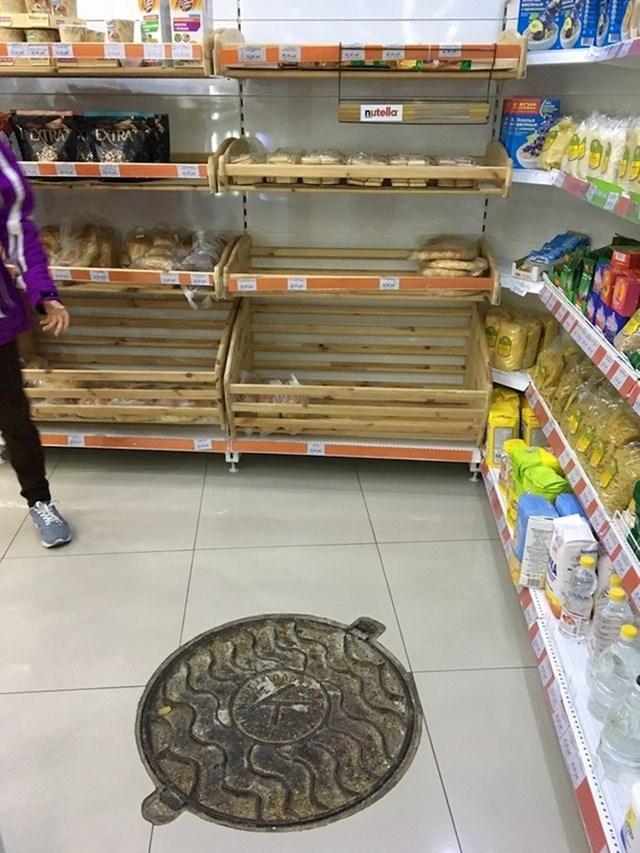 """""""Šaht za kanalizaciju nije nešto što očekujete da ćete vidjeti u supermarketu."""""""