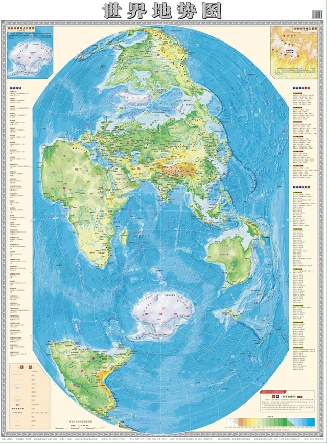 Kineska okomita karta svijeta