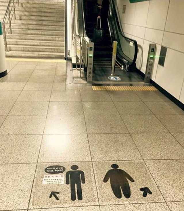 Znak u korejskoj podzemnoj željeznici