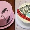 Na društvenim mrežama sve se češće dijele fotografije torta posvećenih slavlju rastave braka