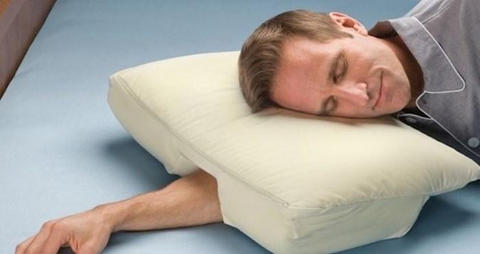 14 zanimljivih poklona za ljude koji obožavaju spavati