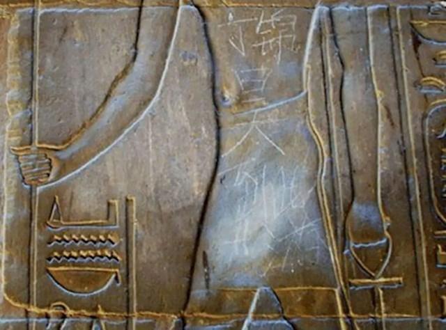 #6 Školarac je uhvaćen nakon što je grafitom uništio drevni egipatski hram