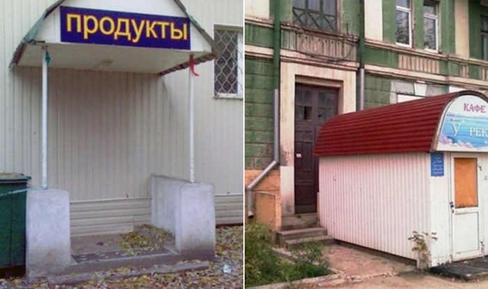 20 fotki arhitektonskih rješenja iz Rusije koje će vas ostaviti u čudu