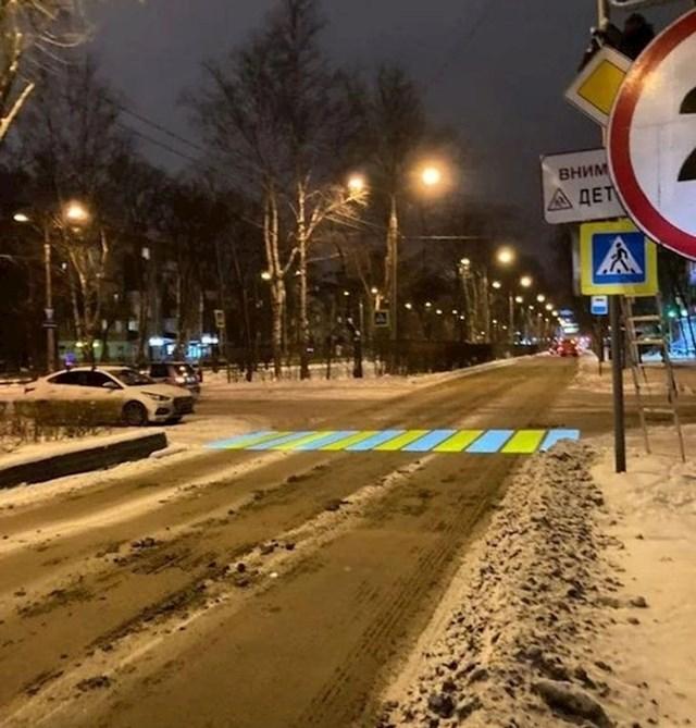4. Zimski pješački prijelaz