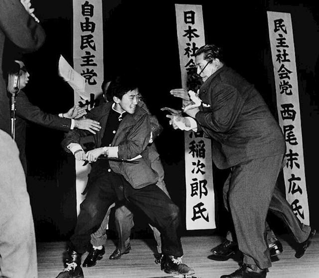 """1. 1967. """"Napad nožem u Tokyju"""""""