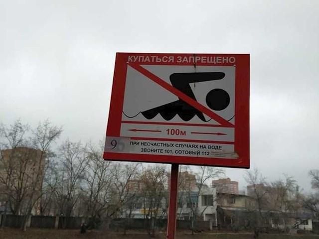"""13. """"Moj trogodišnji sin misli da ovaj znak zabranjuje bacanje kugli na patke. Hmmm..."""""""