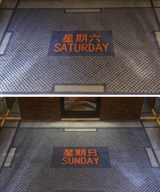 Osoblje ovog hotela mijenja tepihe ovisno o danu u tjednu.