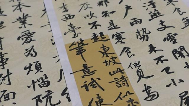 5. Osim klasičnih predmeta, Japanci uče kaligrafiju i poeziju