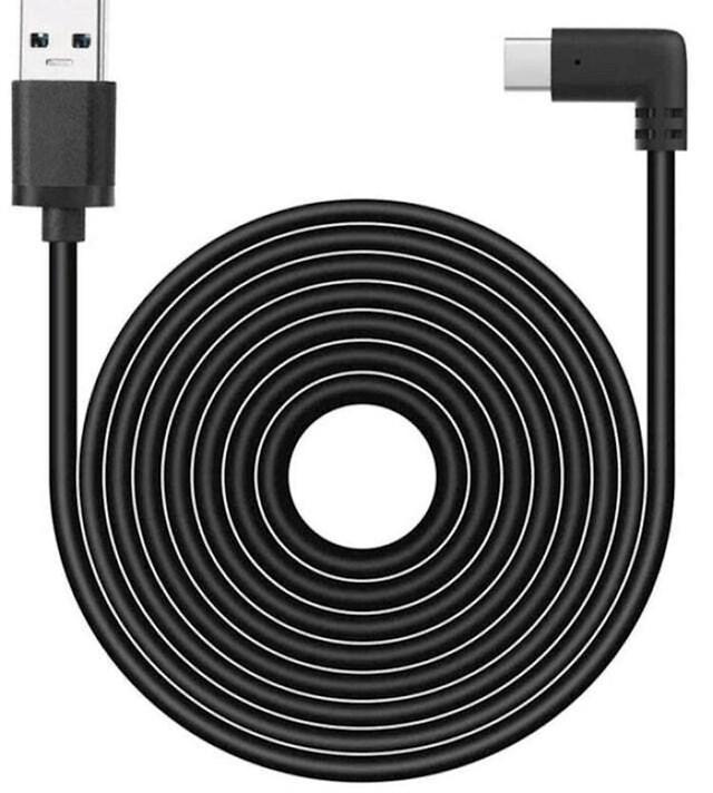 Ovo je jedan jako kratak kabel ako malo bolje pogledate