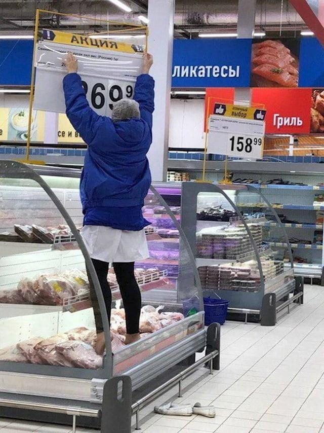 17. Tko želi piletinu s aromom njenih stopala?