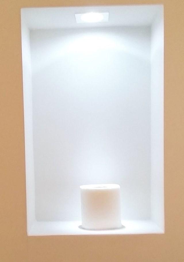 Od svih mjesta toaletni drže ovdje