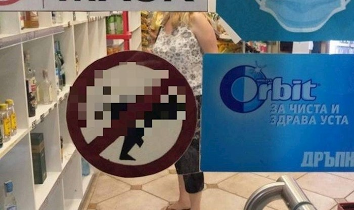 Kupci su pukli od smijeha kada su ugledali upozorenje na vratima ovog dućana