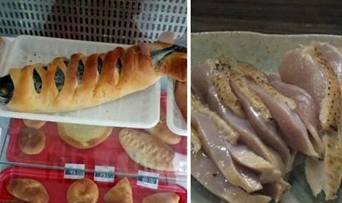 Ovaj Instagram profil skuplja najgore slike hrane koju su ljudi skuhali i objavili na internetu