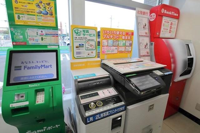 U ovom japanskom dućanu možete kupiti avionske karte, poslati svoj paket, kupiti ulaznice za razne događaje i turističke atrakcije