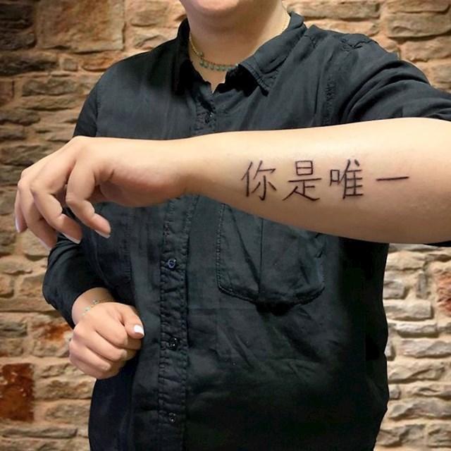 Kineski znakovi
