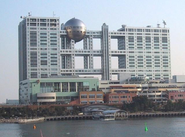 U Tokiju, od recikliranog otpada izgradili su cijele otoke
