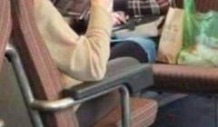 Putnik je mislio da ga promatra nepoznata žena, osjećao se glupo kada je shvatio o čemu se radi