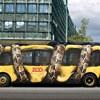 34 genijalne reklame na autobusima
