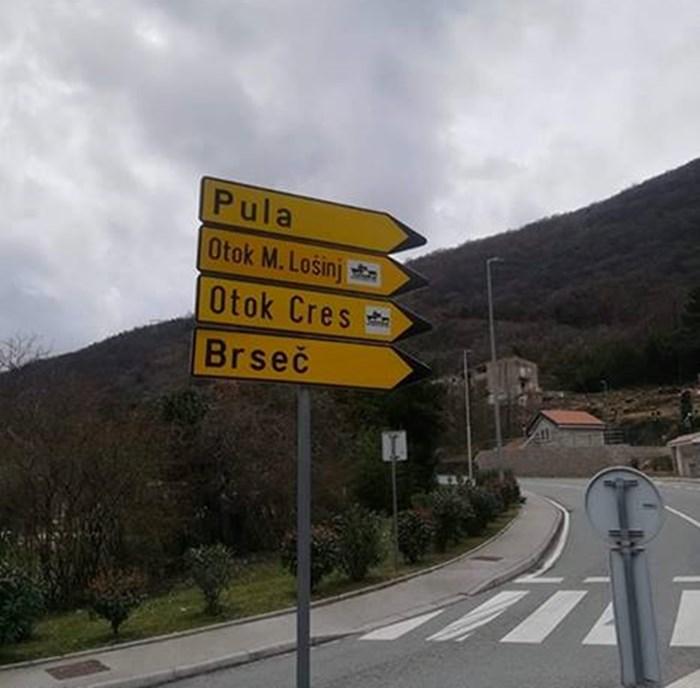 Znate li zemljopis bolje od Bandića? Primjećujete li grešku na ovom putokazu?