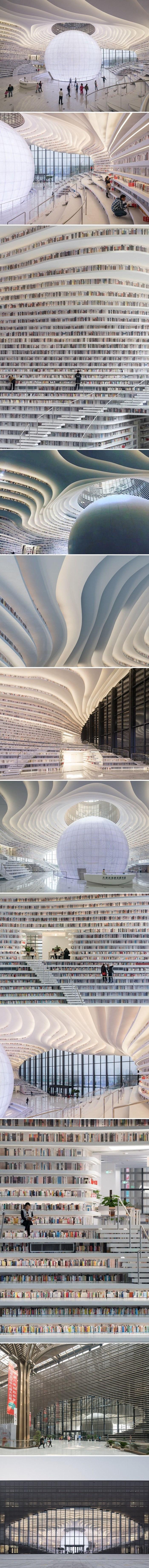 U Kini postoji knjižnica s preko milijun knjiga, unutrašnjost će vam oduzeti dah