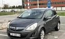 Opel Corsa 1.3 CDTI SPORT 70KW/95KS 6 BRZINA REG 7/19 SERVISIRAN